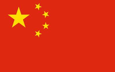 Baja California china Consulate
